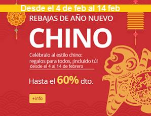 Festival de Ofertas en AliExpress por el Año Nuevo Chino