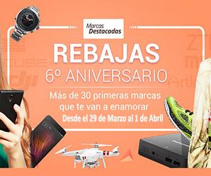 Celebra el 6º Aniversario de Aliexpress con Ofertas