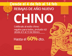 Festival de Ofertas en AliExpress por el Año Nuevo Chino +10