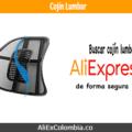 Comprar cojín lumbar en AliExpress